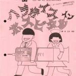 無題2011-07-10-17-45-48-01