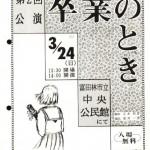 無題2011-07-10-17-46-26-01