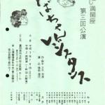 無題2011-07-10-17-46-51-01