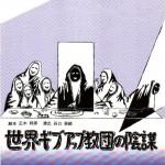 無題2011-07-10-17-50-16-01