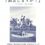 無題2011-07-10-17-52-14-01