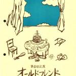 無題2011-07-10-17-53-28-01