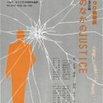 無題2011-07-10-17-53-55-01