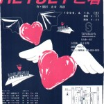 無題2011-07-10-17-54-16-01
