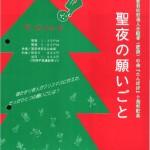 無題2011-07-10-17-57-39-01