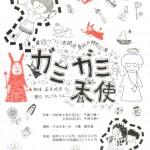 無題2011-07-10-17-58-09-01