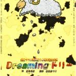 無題2011-07-10-17-59-07-01