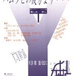 無題2011-07-10-18-00-47-01