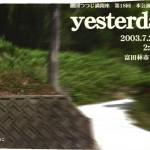 無題2011-07-10-18-01-25-01