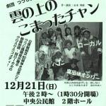無題2011-07-10-18-02-03-01