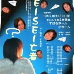 無題2011-07-10-18-02-59-01