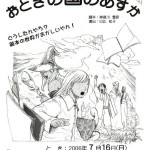無題2011-07-10-18-03-50-01