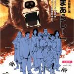 無題2011-07-10-18-04-28-01